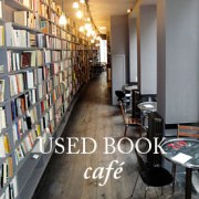 used_book_cafe
